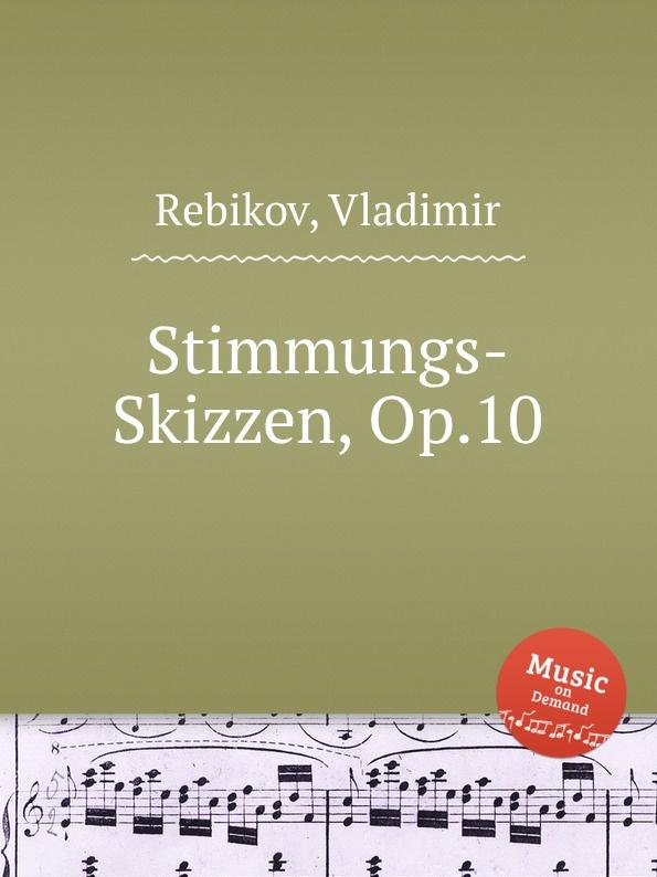 V. Rebikov Stimmungs-Skizzen, Op.10 цена и фото