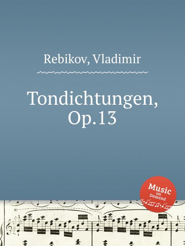 V. Rebikov Tondichtungen, Op.13 цена и фото
