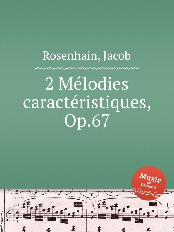 J. Rosenhain 2 Mеlodies caractеristiques, Op.67 цена и фото