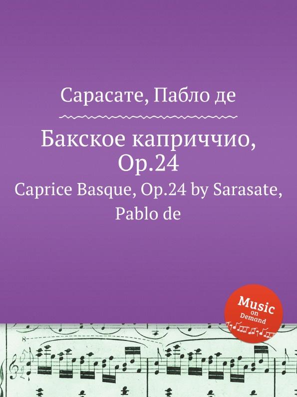 П. де Сарасате Бакское каприччио, Op.24 п де сарасате баллада op 31