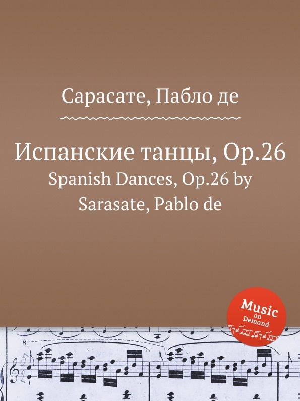 П. де Сарасате Испанские танцы, Op.26 п де сарасате баллада op 31