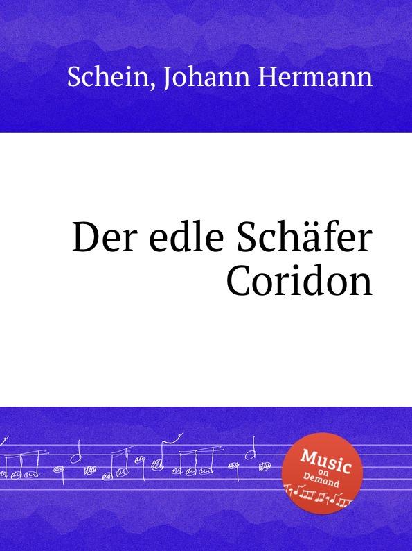 J.H. Schein Der edle Schafer Coridon недорого