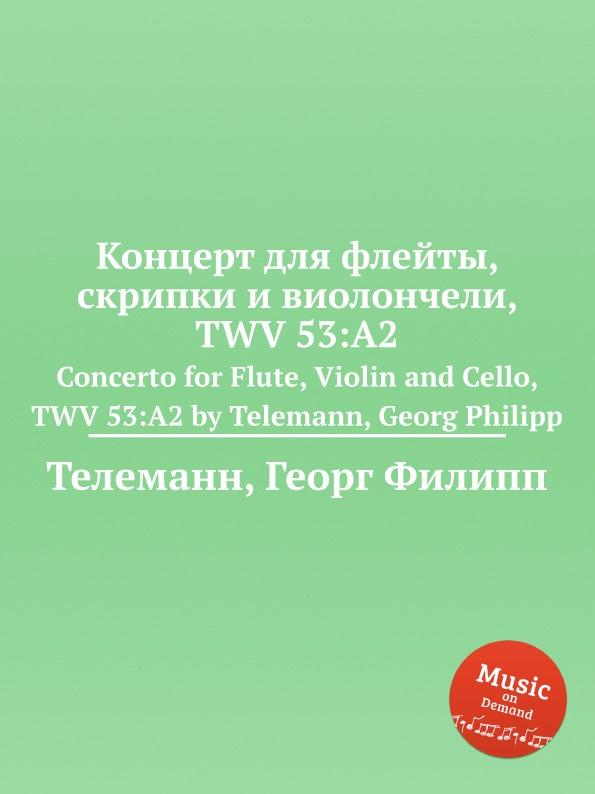 Г. Ф. Телеман Концерт для флейты, скрипки и виолончели, TWV 53:A2 н паганини терцет для скрипки виолончели и гитары terzetto for violin cello and guitar