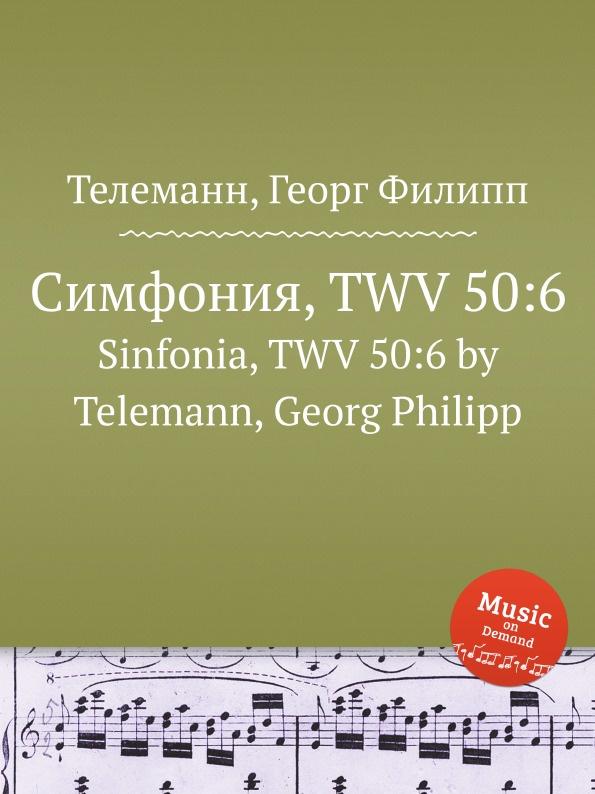 цены Г. Ф. Телеман Симфония, TWV 50:6