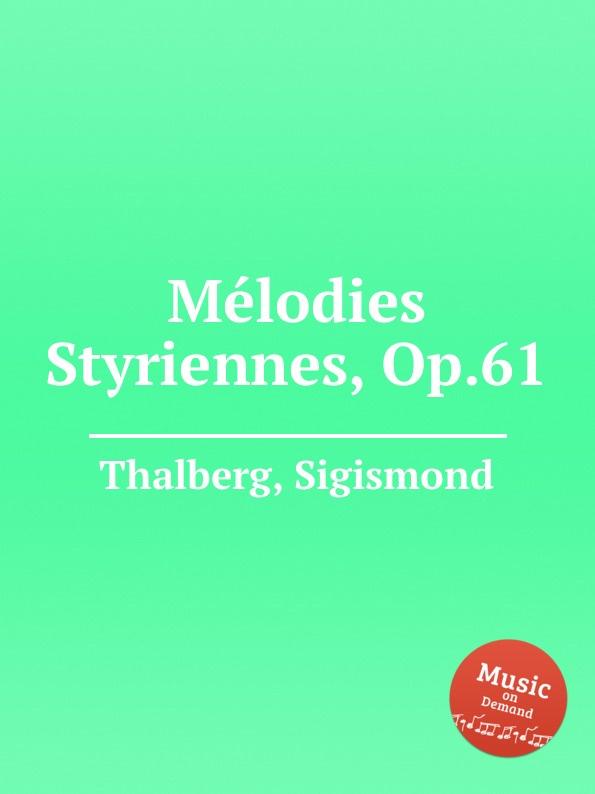 S. Thalberg Mеlodies Styriennes, Op.61 цена и фото