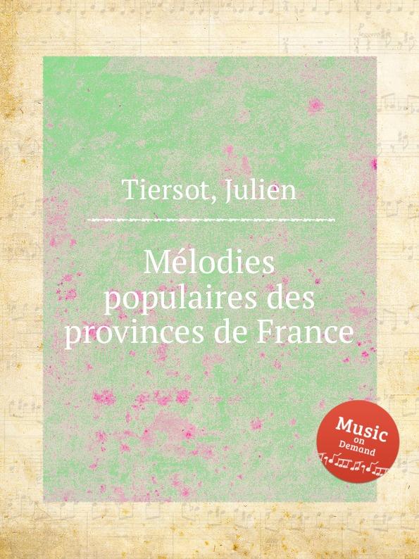 J. Tiersot Mеlodies populaires des provinces de France цена и фото