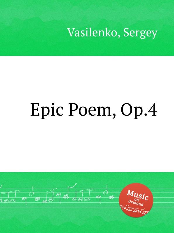 S. Vasilenko Epic Poem, Op.4 london festival orchestra альфред шольц liszt symphonische dichtung symphonic poem no 2 4