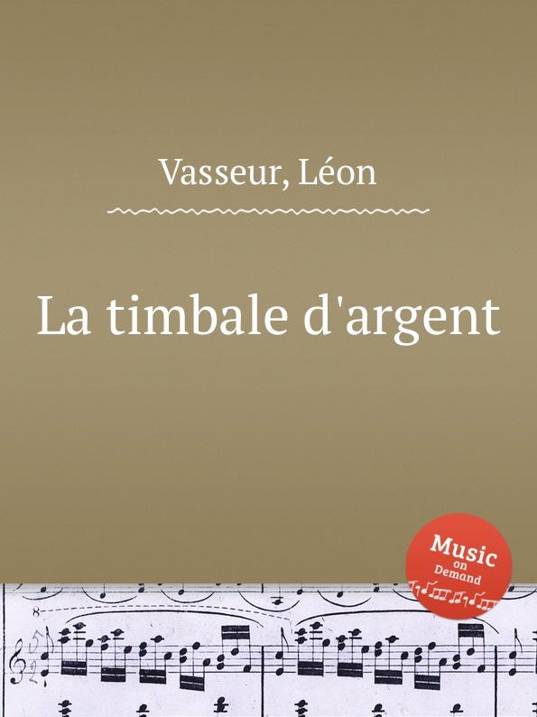 купить L. Vasseur La timbale d.argent по цене 1065 рублей