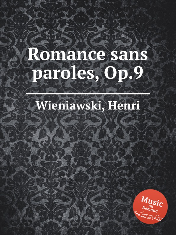 H. Wieniawski Romance sans paroles, Op.9 цена