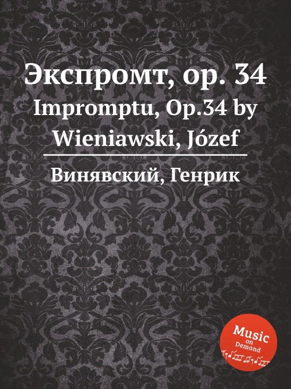 Ю. Венявский Экспромт, op. 34. Impromptu, Op.34 by Wieniawski, Jozef w fitzenhagen impromptu op 13