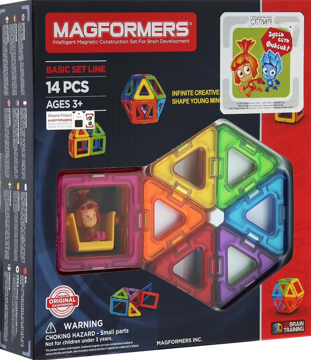 Magformers Магнитный конструктор Standart Set Line