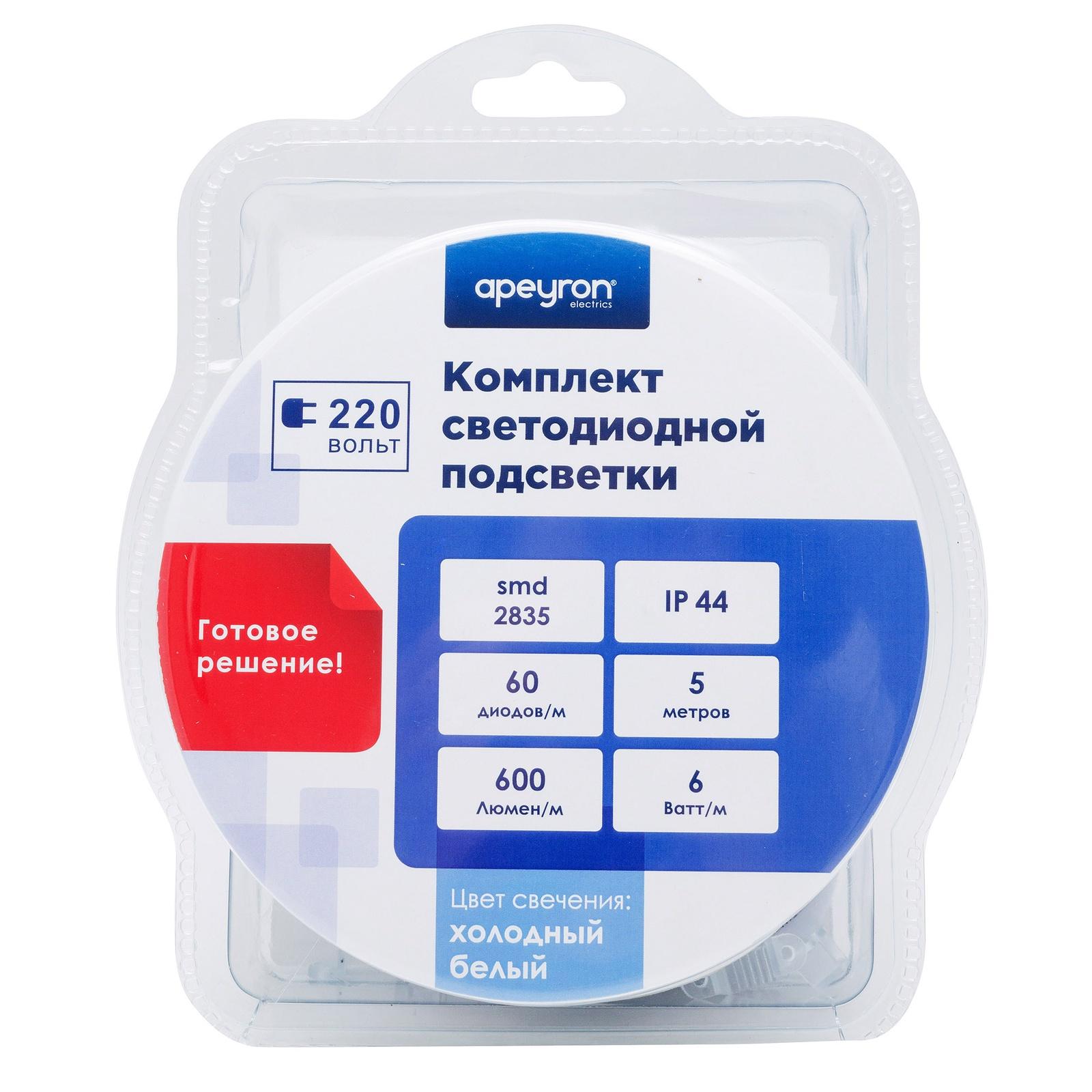 Светодиодная лента APEYRON electrics Комплект, 10-55 светодиодная лента apeyron electrics комплект 10 14