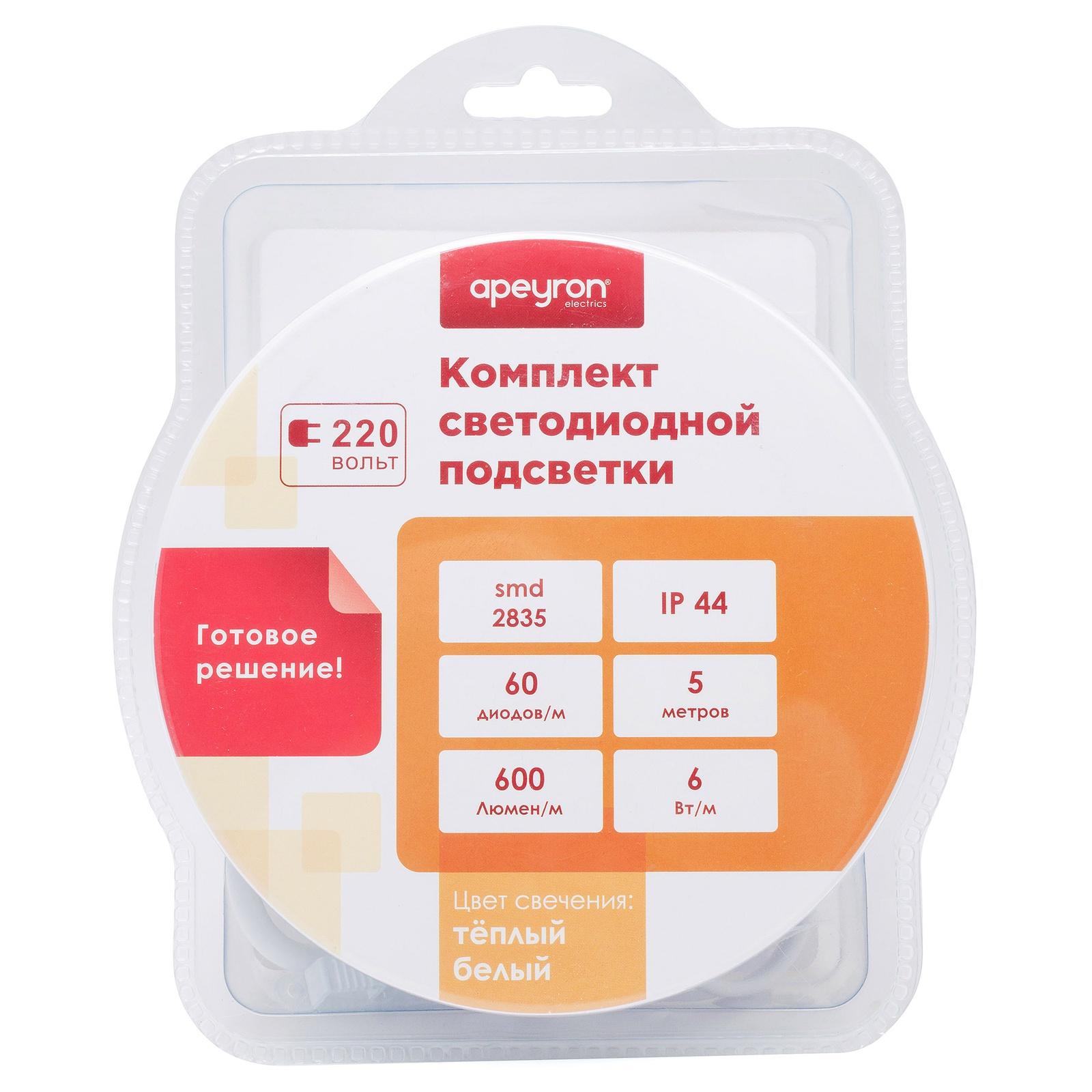 Светодиодная лента APEYRON electrics Комплект, 10-58 led лента 220в 6 5x17мм ip67 smd 5730 120 led м теплый белый 100м