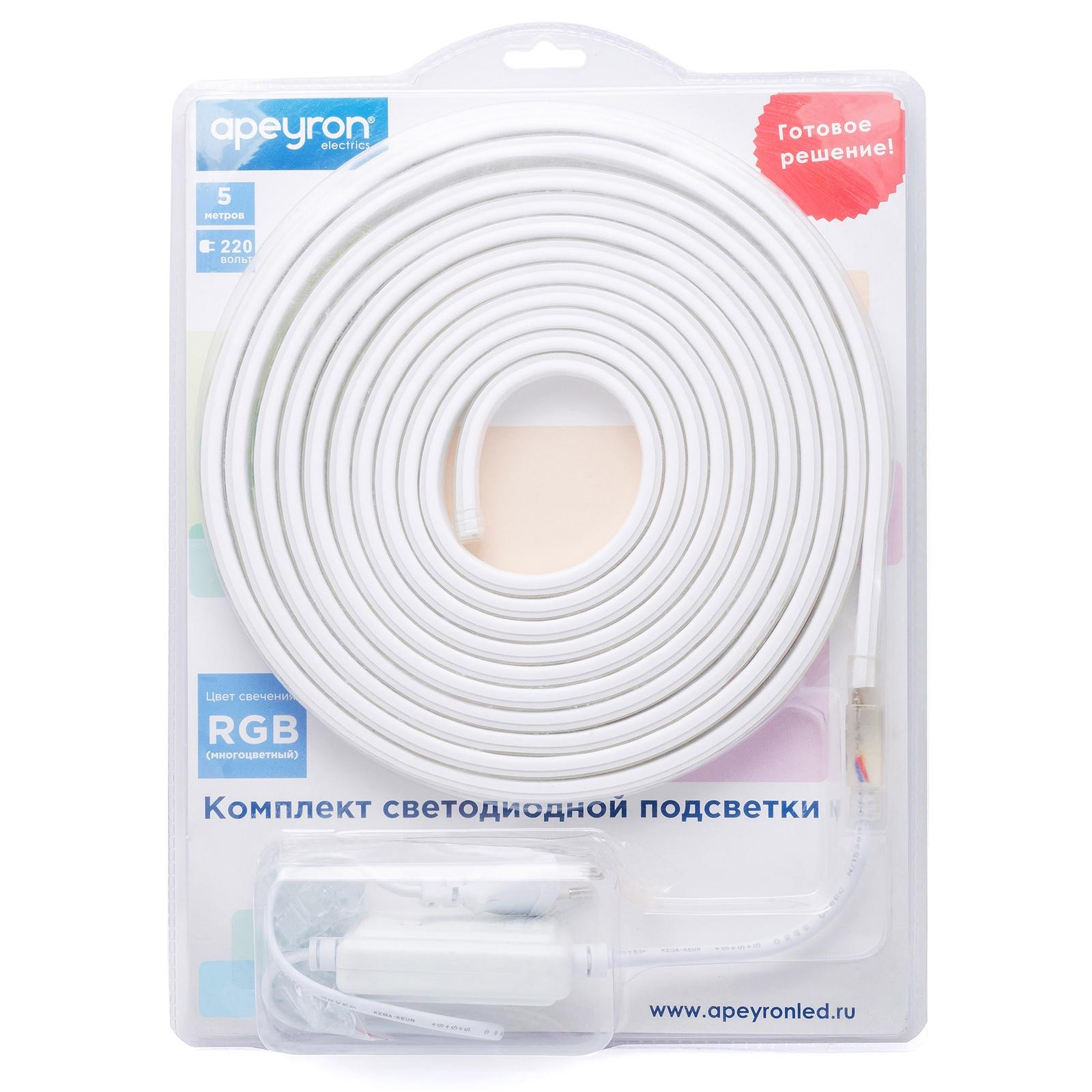 Комплект светодиодной ленты APEYRON electrics 10-52 220В 5050, 60 д/м, IP44, 5м, RGB контроллер для светодиодной www ленты с пультом ду эра www controler 12 a03 rf