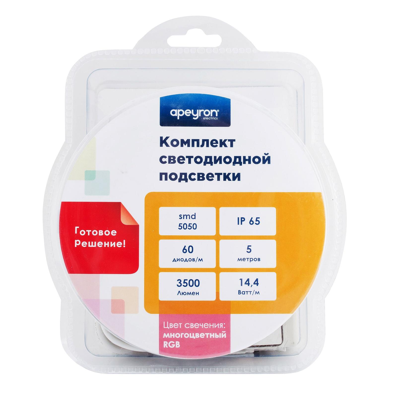 Светодиодная лента APEYRON electrics 10-35 комплект, От сети 220В