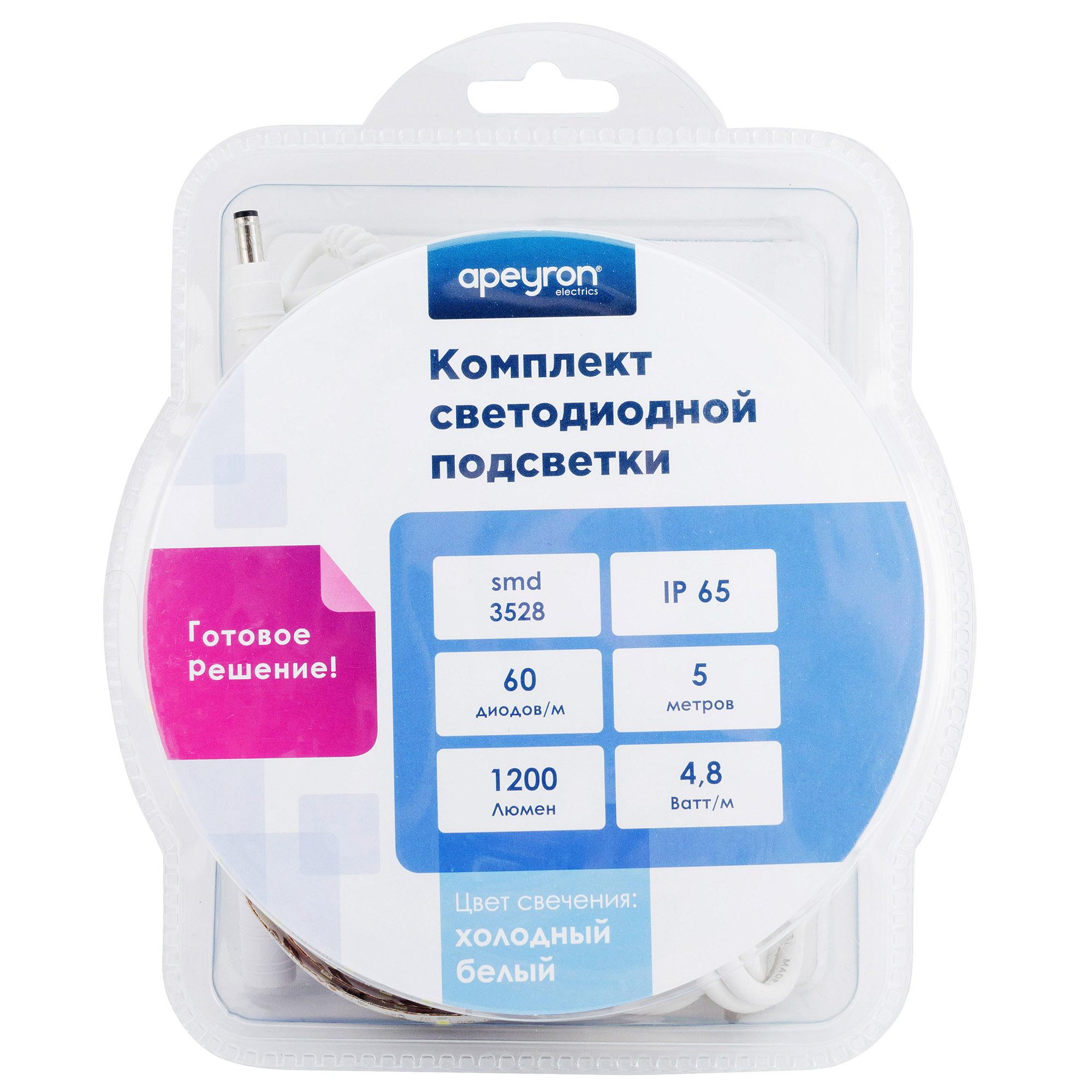 Светодиодная лента APEYRON electrics Комплект, 10-26 светодиодная лента apeyron electrics комплект 10 14