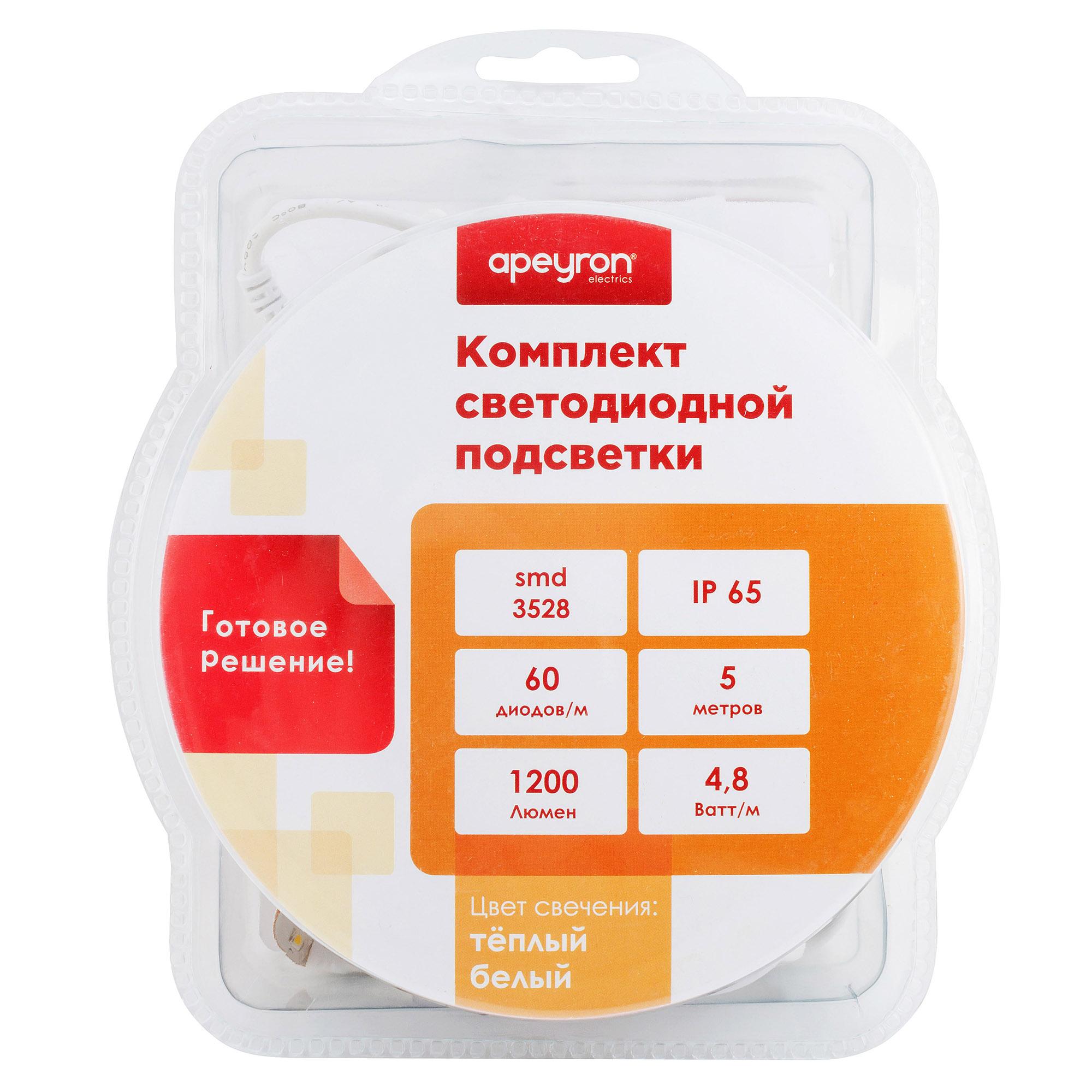 Светодиодная лента APEYRON electrics Комплект, 10-27 светодиодная лента apeyron electrics комплект 10 14