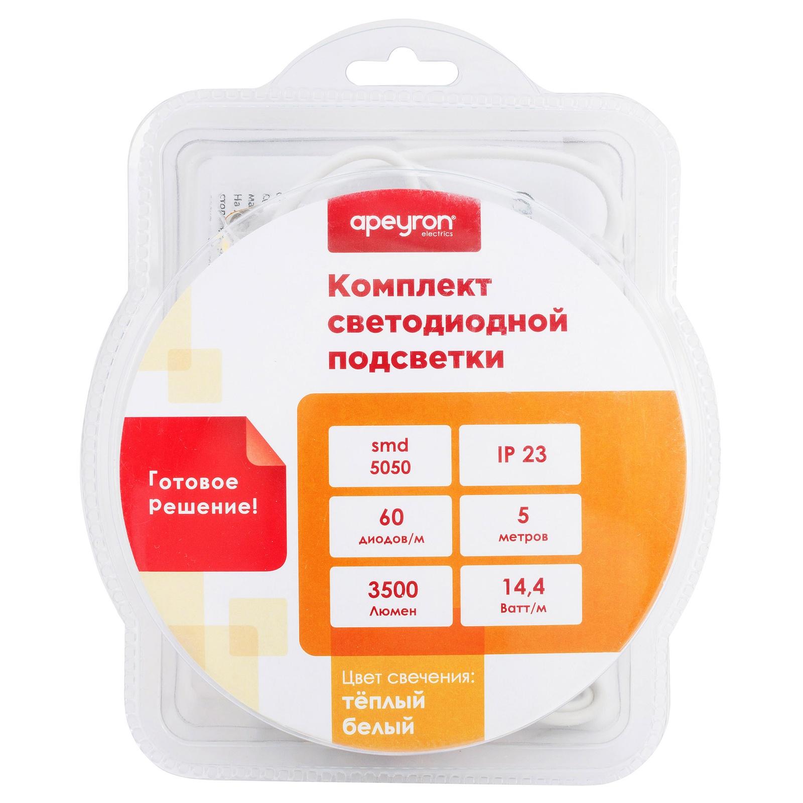 Светодиодная лента APEYRON electrics 10-15, От сети 220В