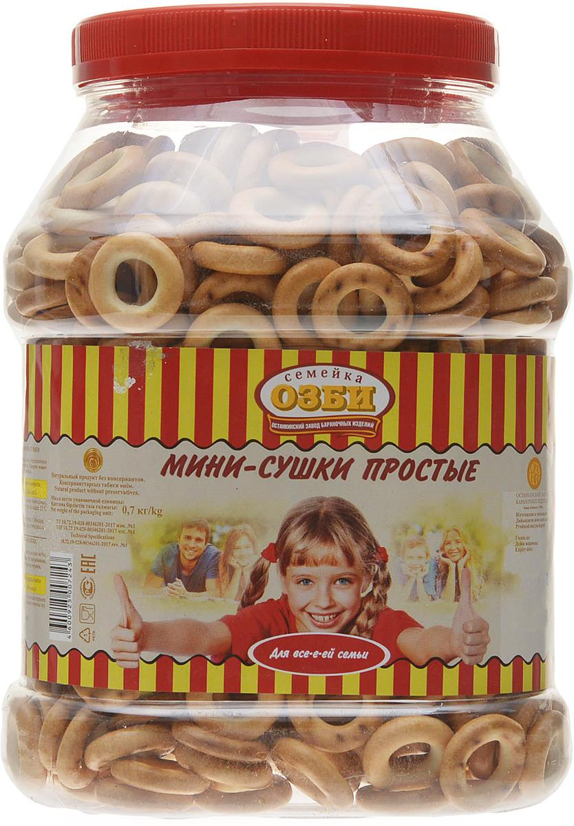 Мини-сушки Семейка ОЗБИ, 0,7 кг