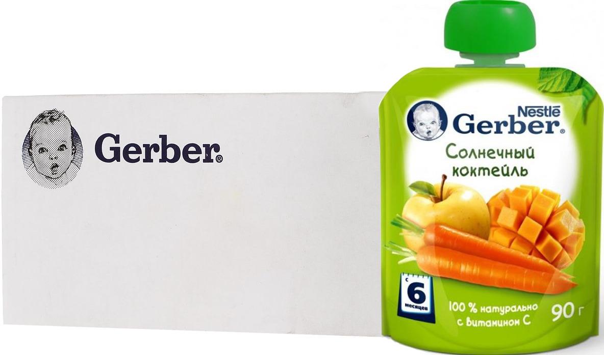 Пюре фруктово-овощное Солнечный коктейль с 6 месяцев Gerber, 8 шт по 90 г