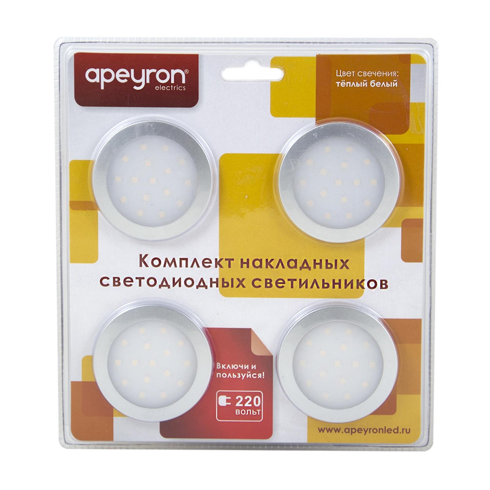 Накладной светильник APEYRON electrics Спот, 12-01