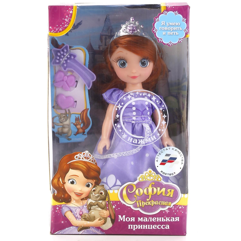Кукла Карапуз DISNEY, 209072 фиолетовый карапуз кукла озвученная принцесса софия disney с набором одежды цвет фиолетовый