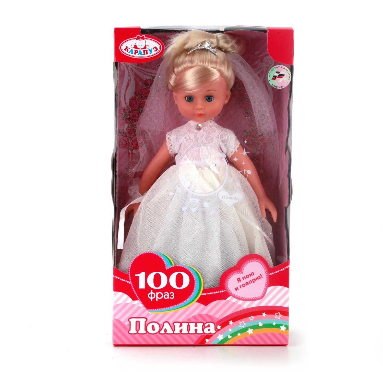 Кукла Карапуз 215465, 215465 белый весна кукла озвученная герда 15