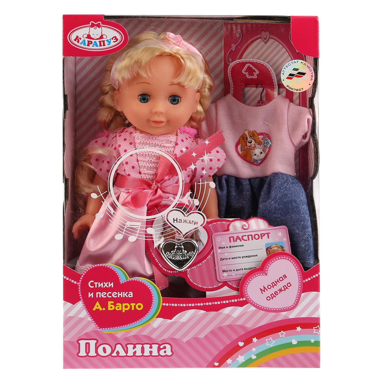 Кукла Карапуз КУКЛА, 230020 карапуз кукла озвученная принцесса софия disney с набором одежды цвет фиолетовый