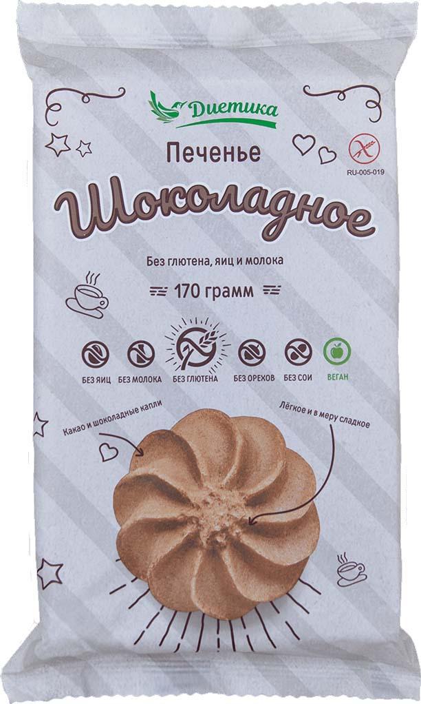 Диетика печенье шоколадное, 170 г смесь для выпечки почти печенье клюква шоколад 380 г