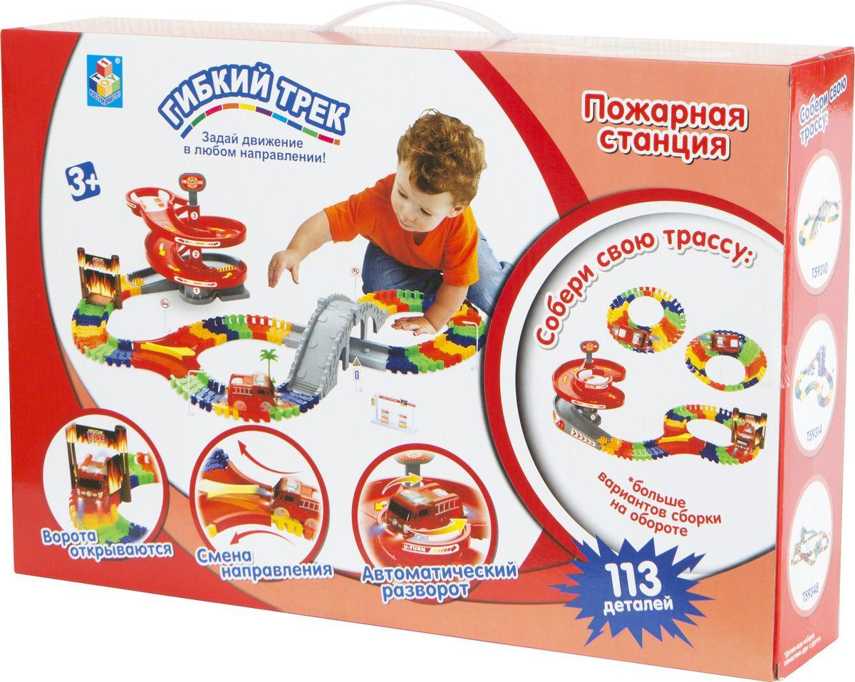 1TOY Гибкий трек Пожарная станция игровой набор play smart пожарная станция р41446