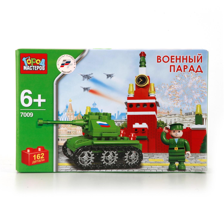 Пластиковый конструктор Город мастеров ВОЕННЫЙ ПАРАД, 209959