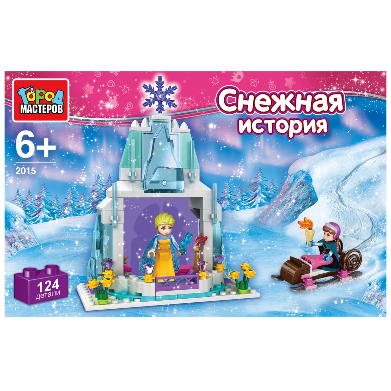 Пластиковый конструктор Город мастеров 213491, 213491
