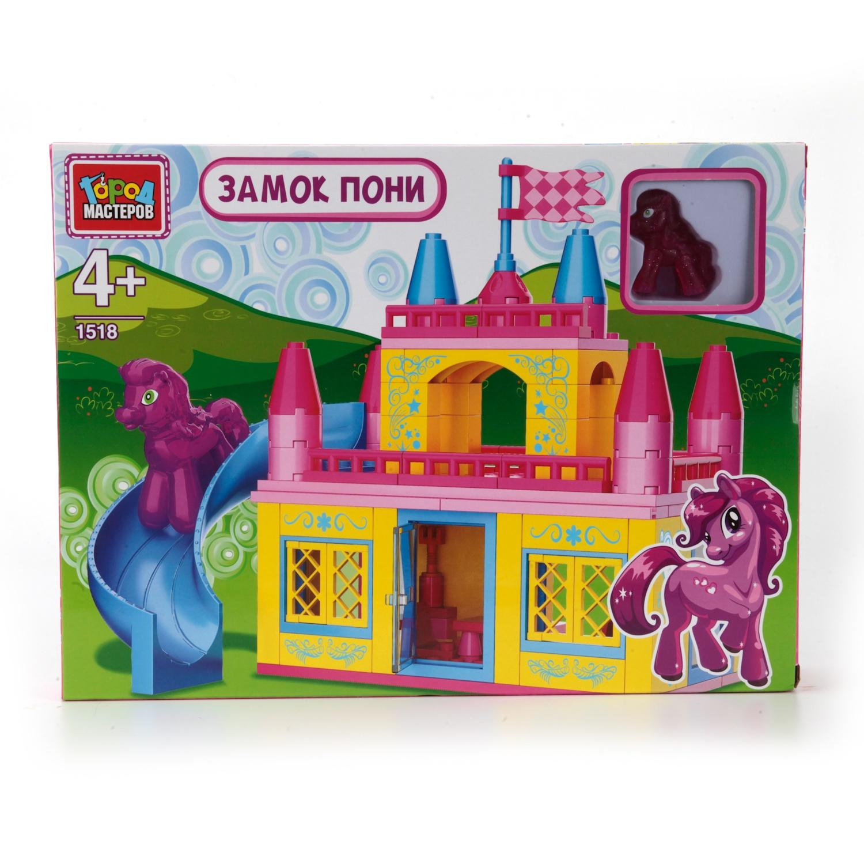 Пластиковый конструктор Город мастеров ЗАМОК , 223077