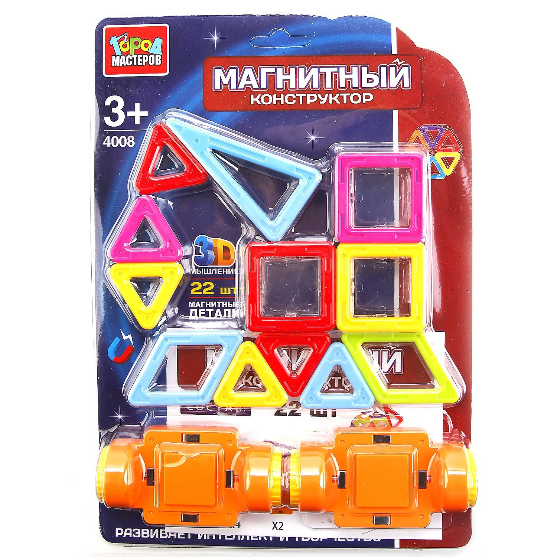 Магнитный конструктор Город мастеров 238942, 238942 конструктор магнитный город мастеров грузовик 261709