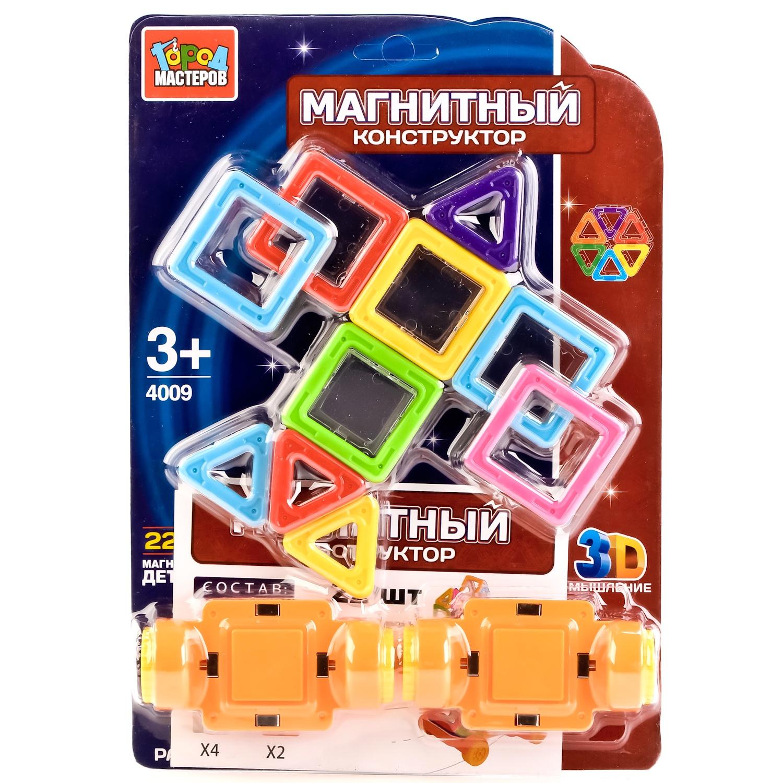 Магнитный конструктор Город мастеров 238943, 238943