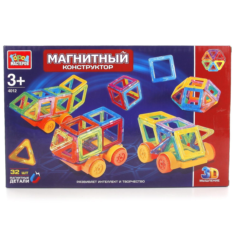 Магнитный конструктор Город мастеров 238946, 238946 конструктор магнитный город мастеров грузовик 261709