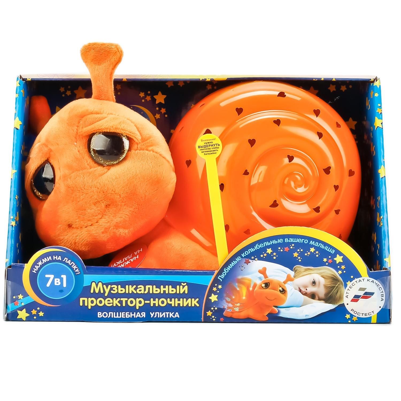 Мягкая игрушка Мульти-пульти НОЧНИК УЛИТКА оранжевый мягкая игрушка мульти пульти проектор ночник улитка свет звук 7 колыбельных в кор в кор 6шт