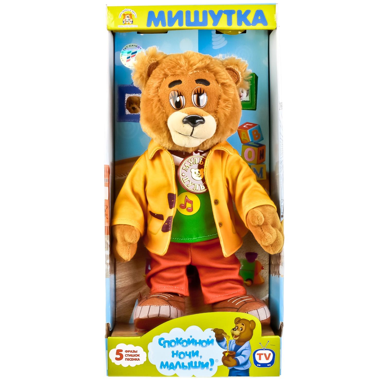 Мягкая игрушка Мульти-пульти 241134, 241134 коричневый мульти пульти мягкая игрушка мишутка 25см из спокойной ночи малыши озвученная
