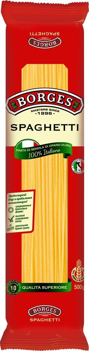 Макароны Borges Spaghetti, 500 г люстра евросвет 90181 1 белый серебро