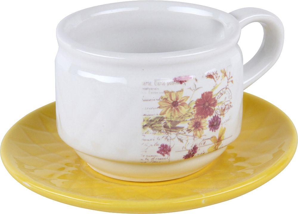 Пара чайная Rosenberg RCE-255001-2, 77.858@26477, желтый