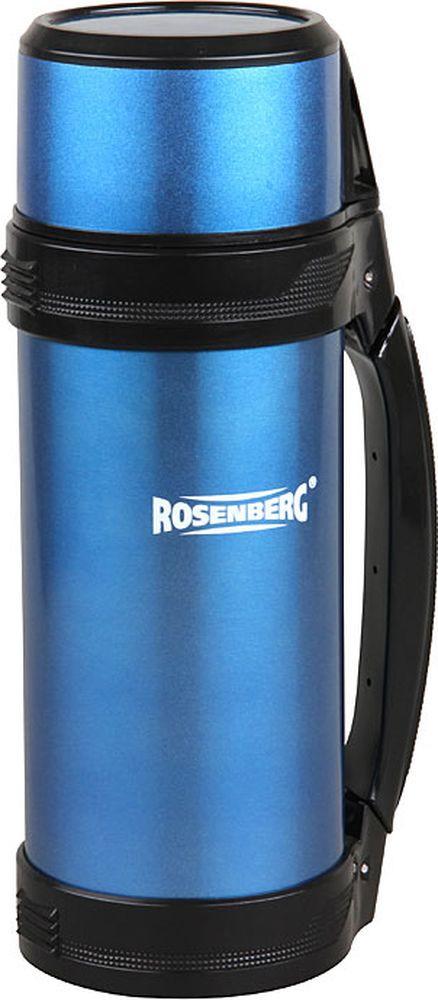 Термос Rosenberg RSS-420101, синий, 1,5 л