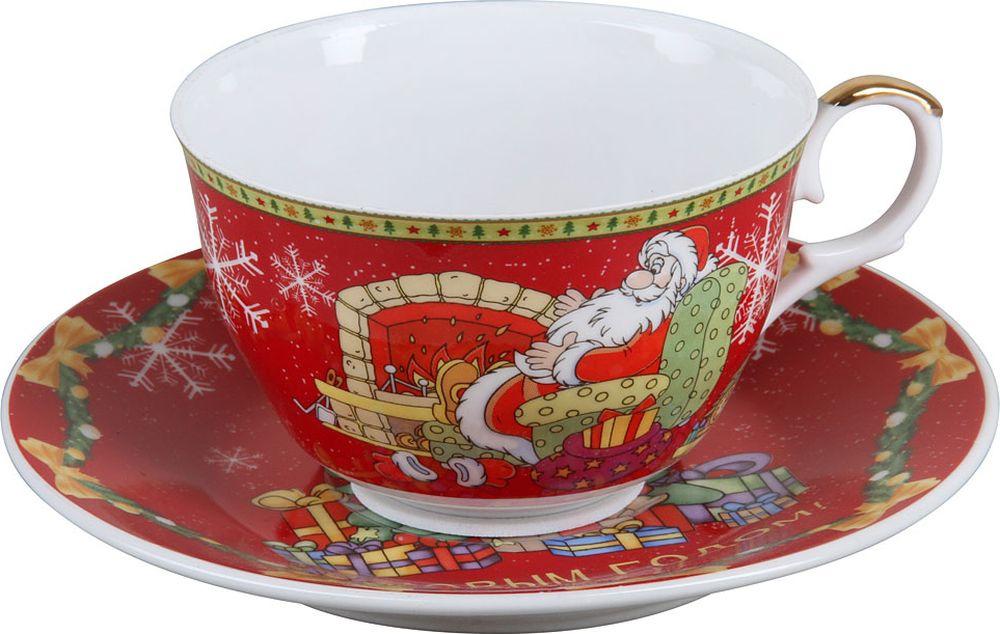 Пара чайная Rosenberg R-255018, 77.858@28036, красный rosenberg r 519