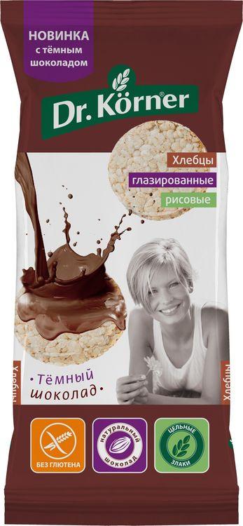 Хлебцы Dr.Korner, рисовые, с темным шоколадом, 67 г нордик галеты из овса с темным шоколадом 300г 10шт по 30г