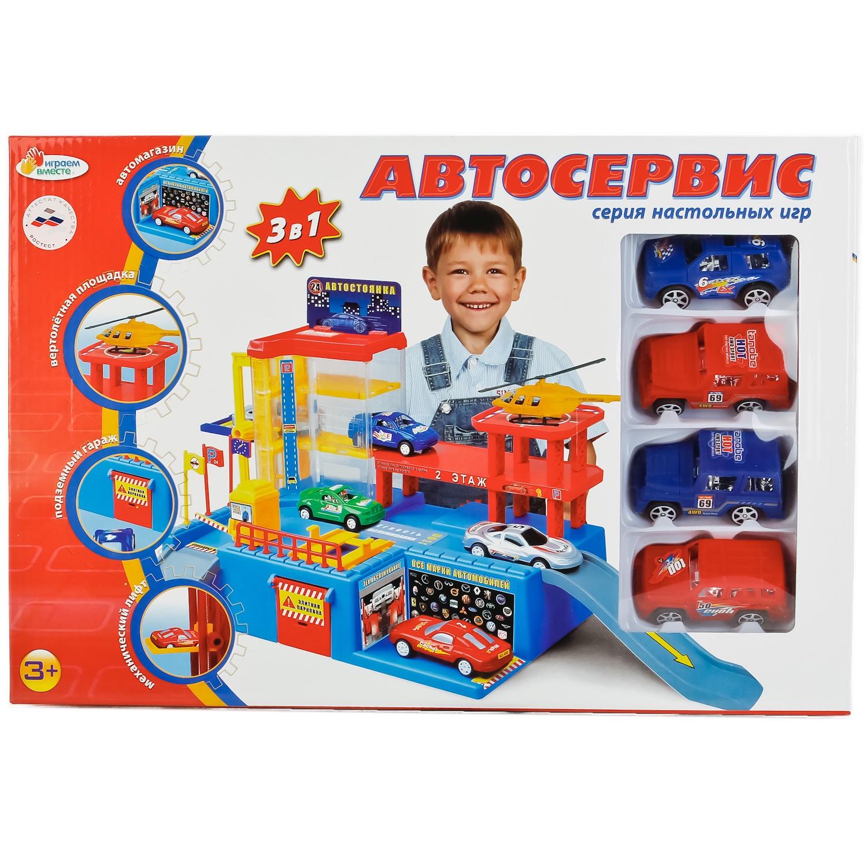 Игровой набор Играем вместе Автосервис, с 4 машинками, 154430 игровой набор klein автосервис bosch с машиной для сборки