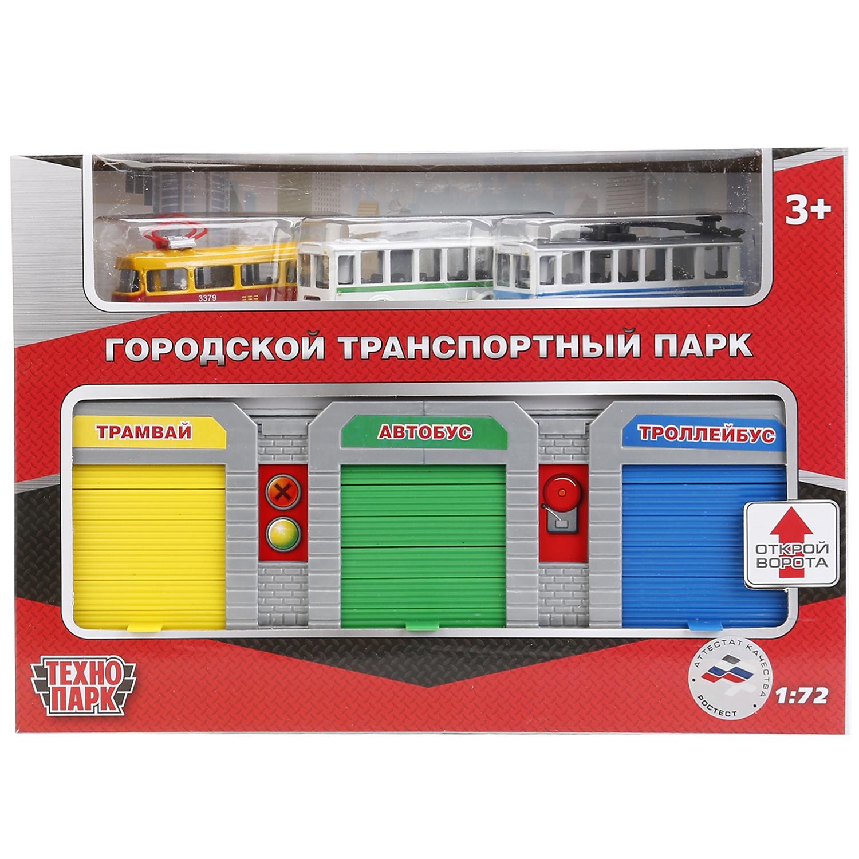 Игровой набор Технопарк 194567, 194567 игрушка технопарк трамвай 1079bc r