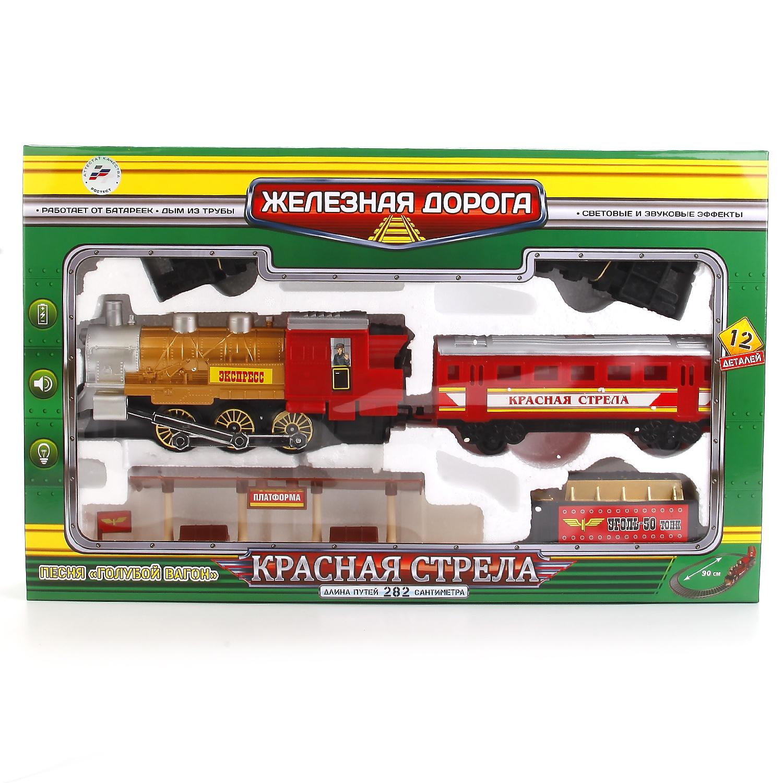Игровой набор Играем вместе ЖЕЛЕЗНАЯ ДОРОГА, 236553 железная дорога играем вместе железная дорога заводная фиксики с 3 х лет b1279625 r