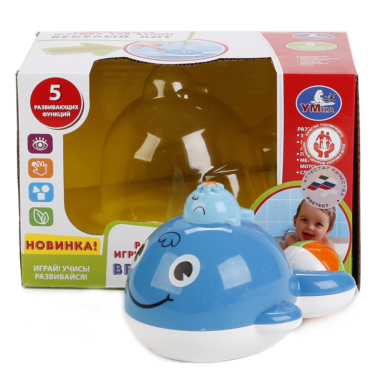 Игрушка для ванной Умка КИТ, 251532 голубой