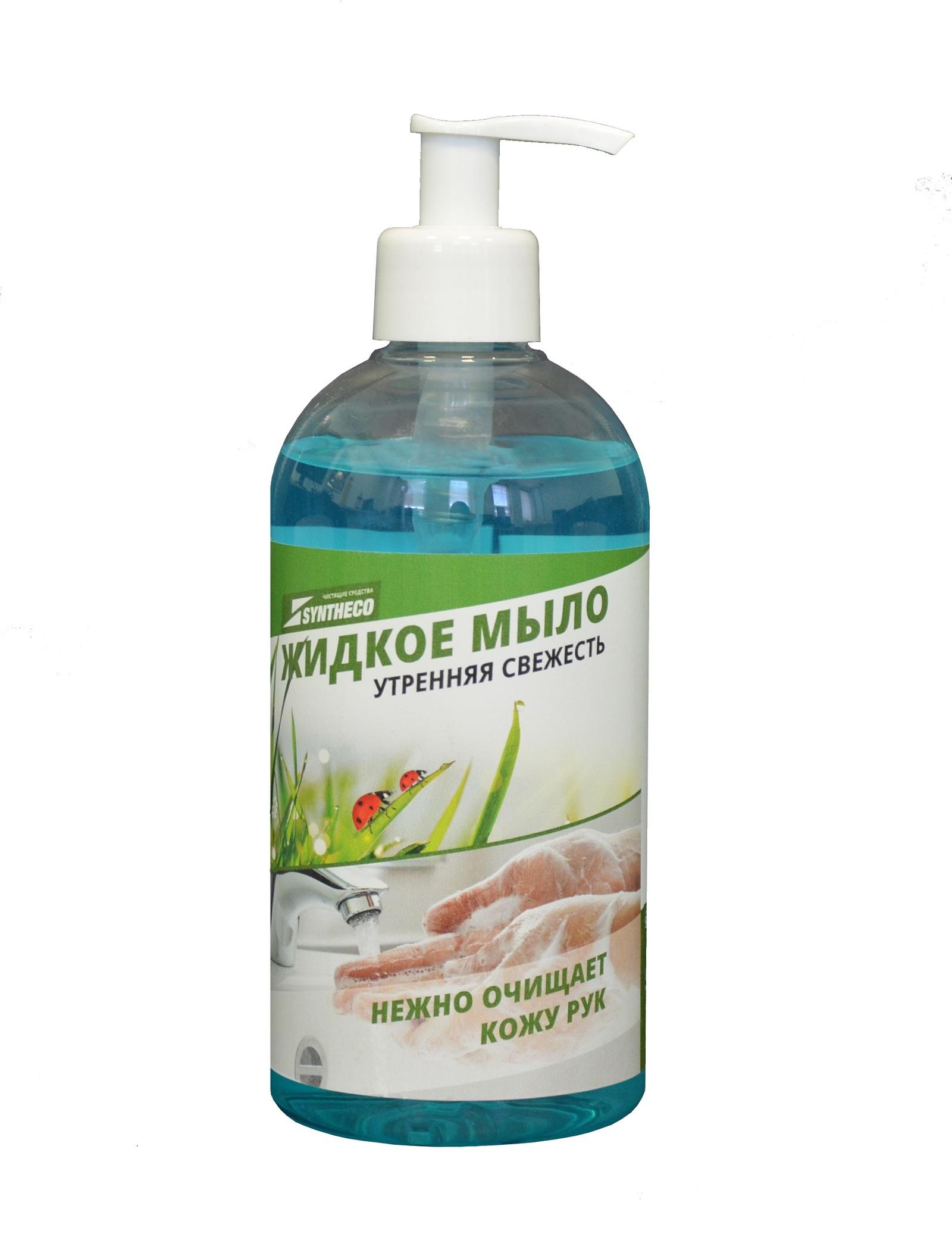SynthecoЖидкое мыло Утренняя свежесть, 0,5 кг Syntheco