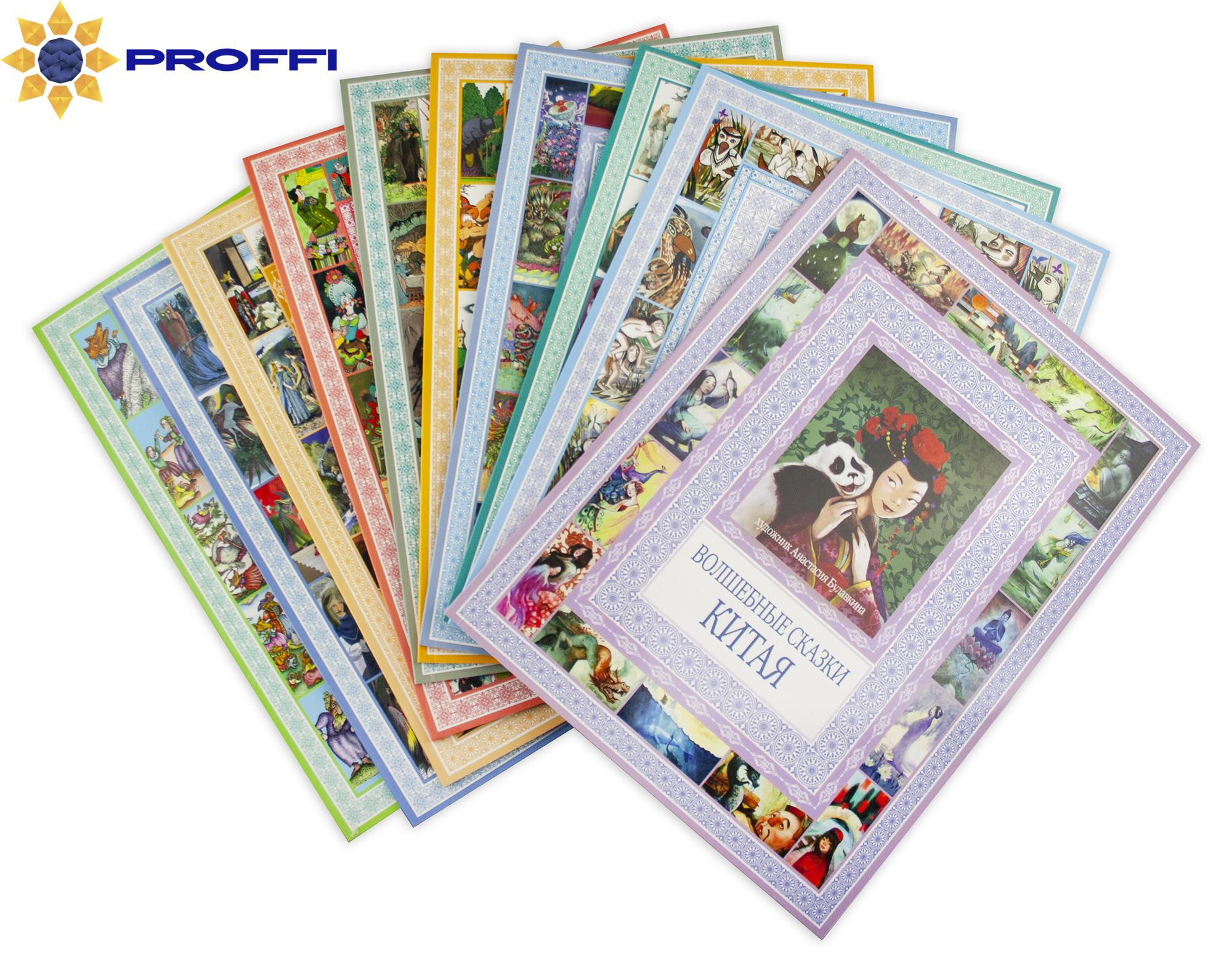 Набор книг Чудеса бывают 10 шт агинская е ред волшебные сказки