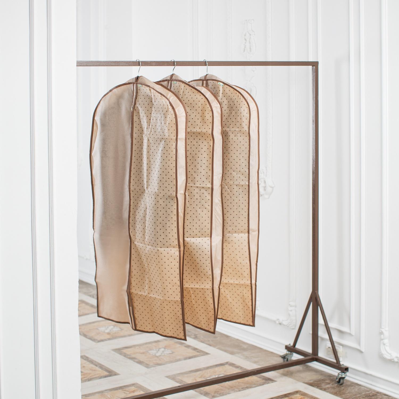 купить Средство для одежды Homsu Classic, HOM-919, бежевый по цене 710 рублей